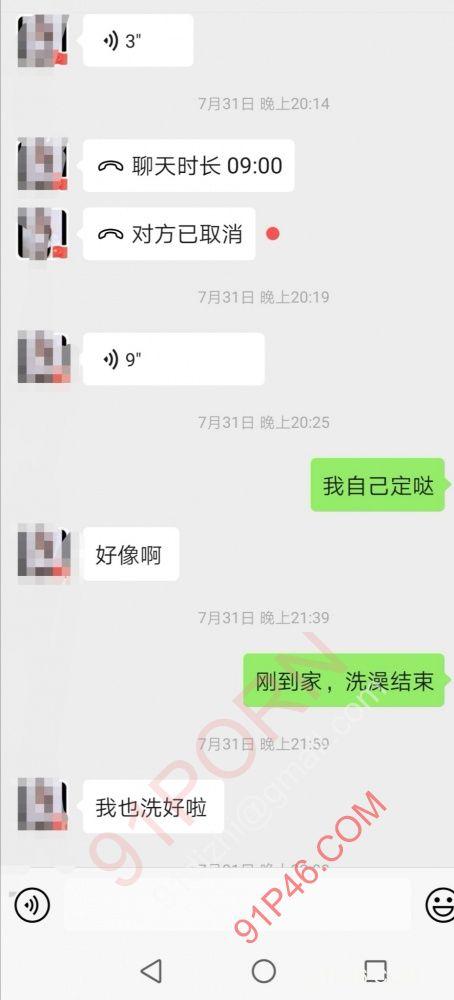 Screenshot_20200228_121732.jpg