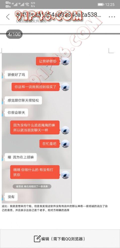 Screenshot_20200522_002523_com.tencent.mm.jpg