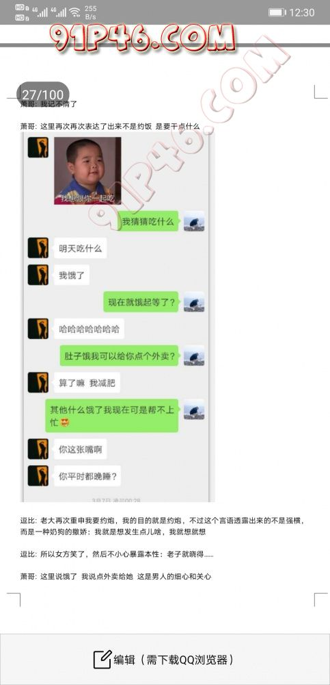 Screenshot_20200522_003016_com.tencent.mm.jpg