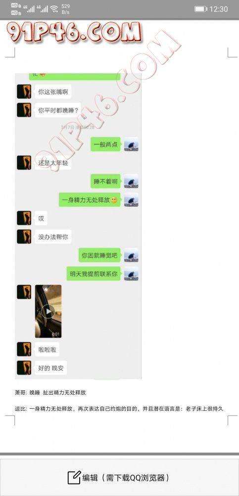 Screenshot_20200522_003024_com.tencent.mm.jpg