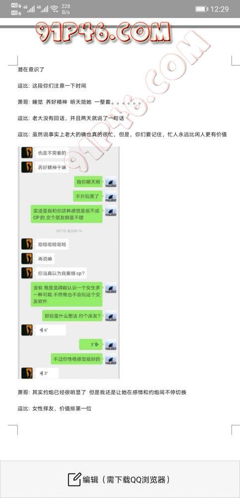 Screenshot_20200522_002936_com.tencent.mm.jpg