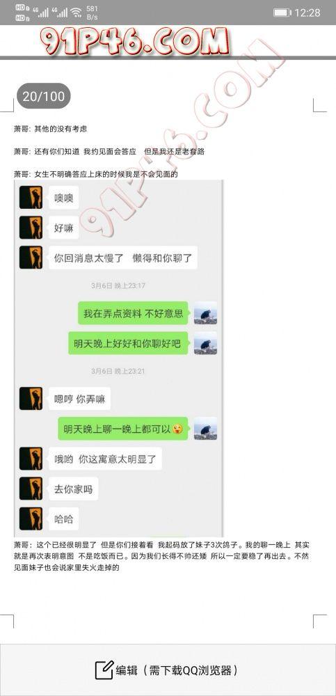 Screenshot_20200522_002821_com.tencent.mm.jpg