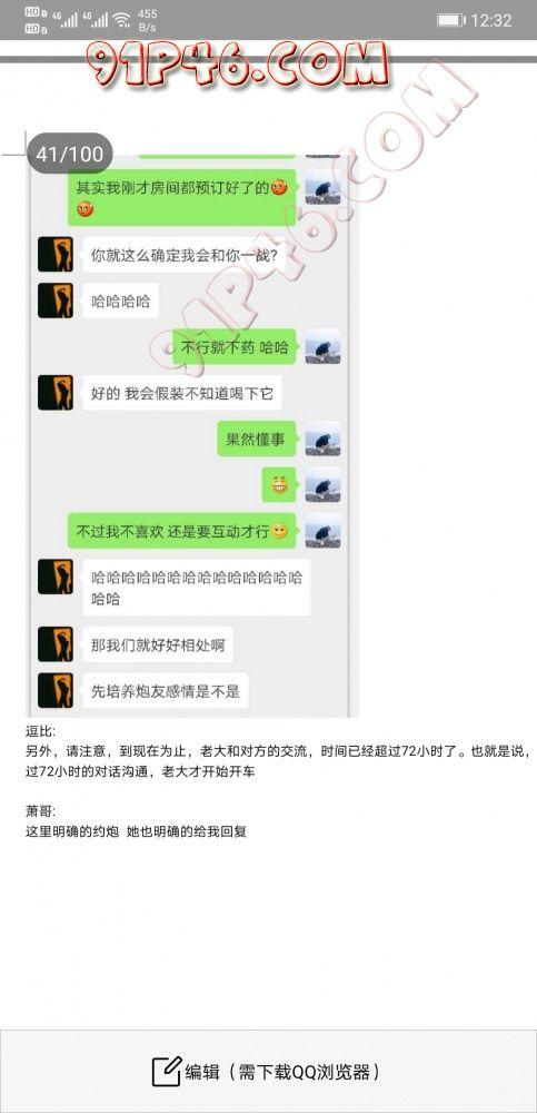 Screenshot_20200522_003237_com.tencent.mm.jpg