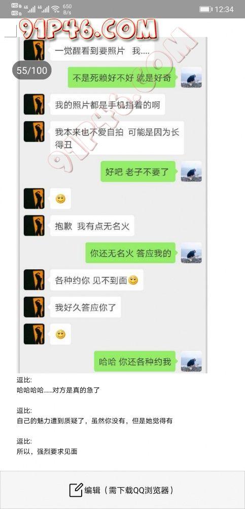Screenshot_20200522_003438_com.tencent.mm.jpg