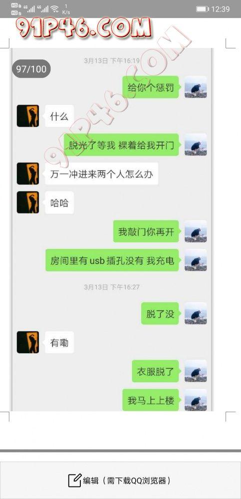 Screenshot_20200522_003912_com.tencent.mm.jpg