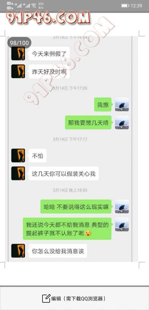 Screenshot_20200522_003921_com.tencent.mm.jpg