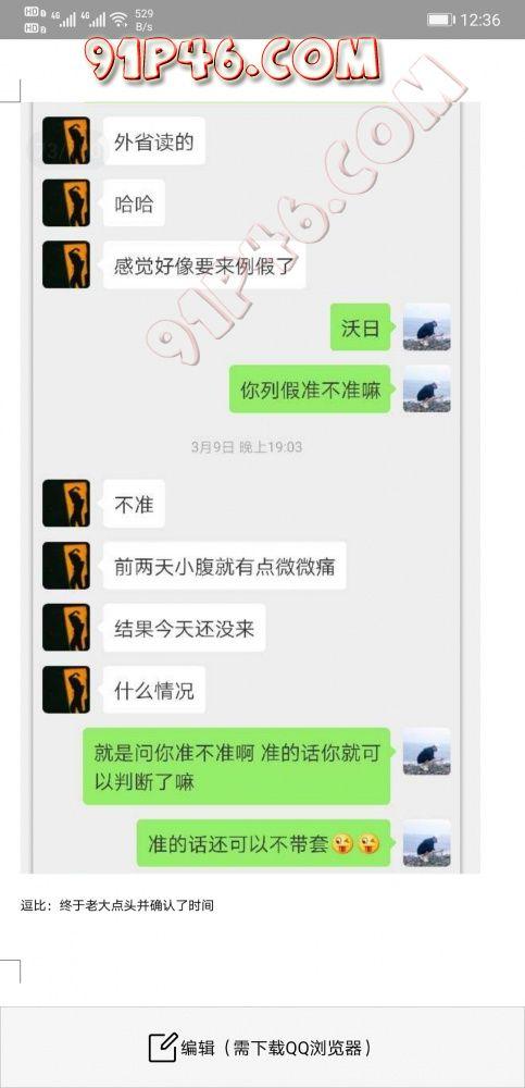 Screenshot_20200522_003650_com.tencent.mm.jpg
