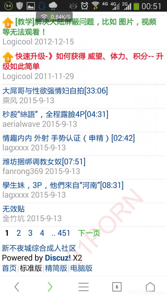 Screenshot_2015-09-14-00-51-45.png