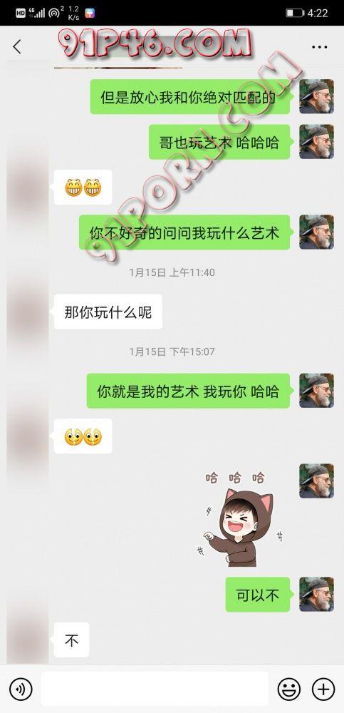 Screenshot_20210218_162248_com.tencent.mm.jpg