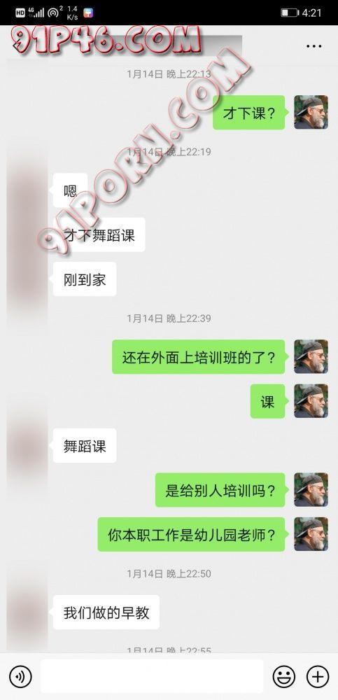 Screenshot_20210218_162117_com.tencent.mm.jpg