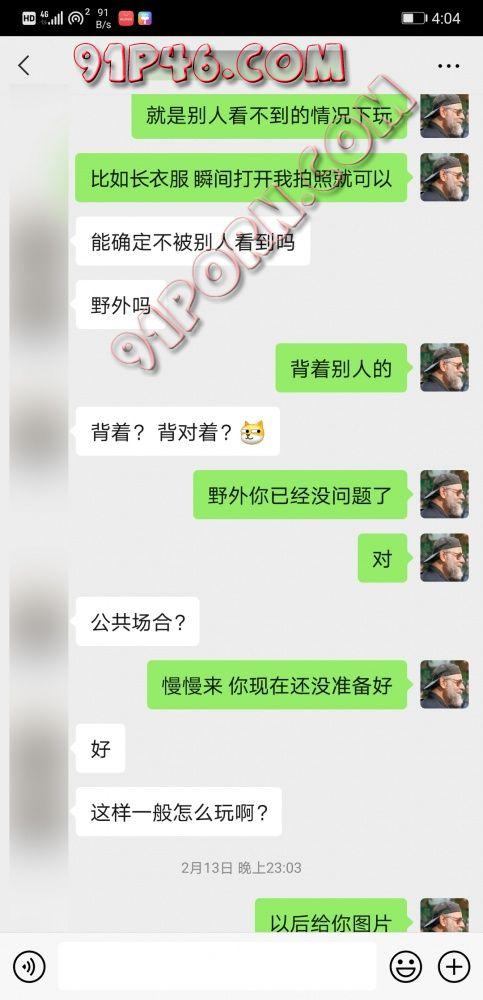 Screenshot_20210218_160420_com.tencent.mm.jpg